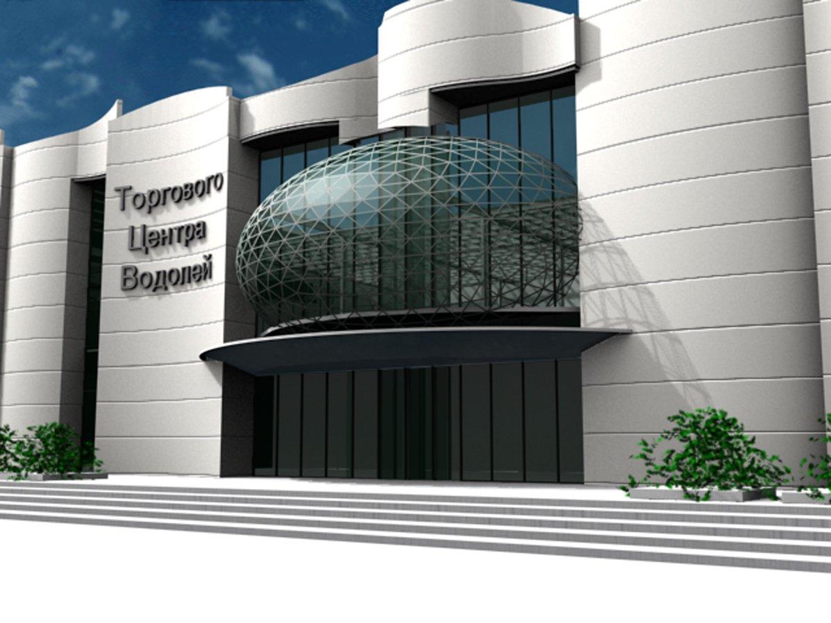 Architetti Campana - Centro Commerciale - Mosca - Vista notturna